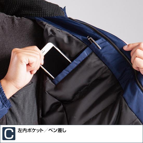 3180 軽防寒ジャケット BURTLE バートル 作業服 作業着 ジャンパー ブルゾン