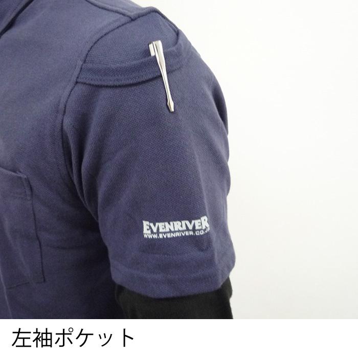 EVENRIVER イーブンリバー  NR106 ハイネック長袖Tシャツ 春夏用 メンズ ドライタッチ作業服 作業着