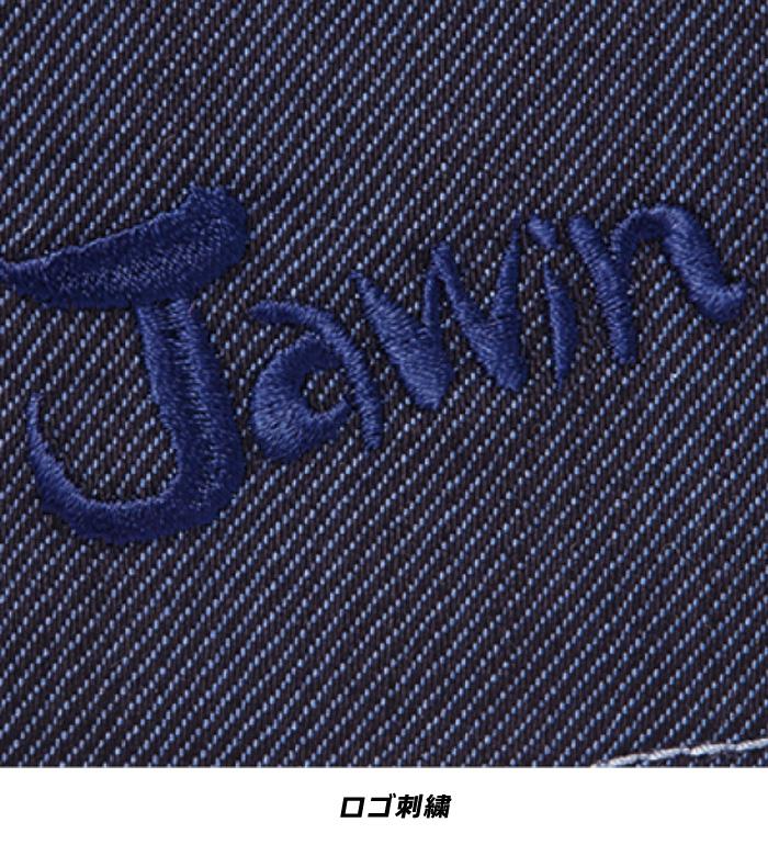Jawin ジャウィン  52604 ストレッチ長袖シャツ 秋冬用 メンズ 作業服 作業着
