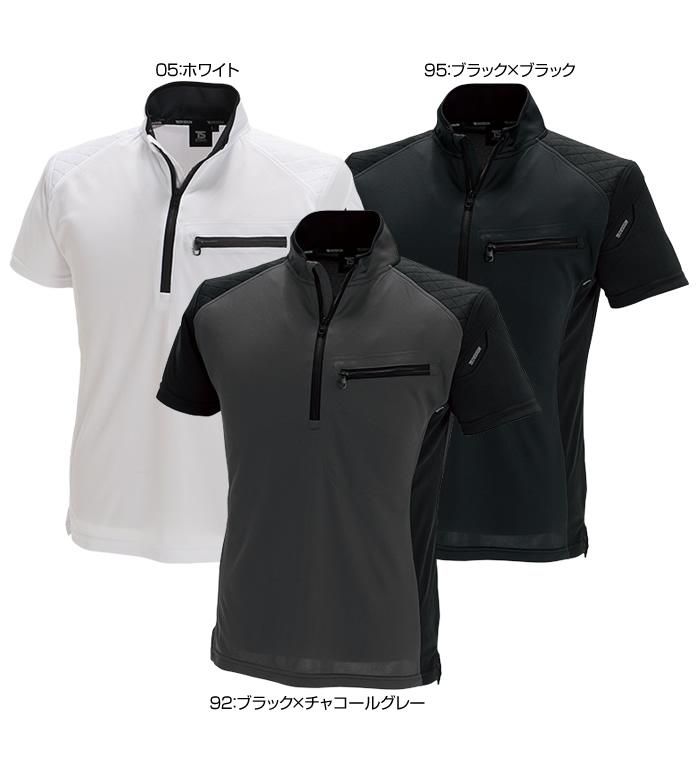 TS DESIGN  846355ワークニットショートシャツ Tシャツ ポロシャツ半袖ハーフジップ