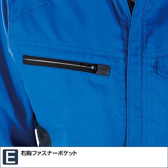 8106 制電長袖ジャケット 春夏用  TS DESIGN ティーエスデザイン 作業服 作業着 ジャンパー ブルゾン