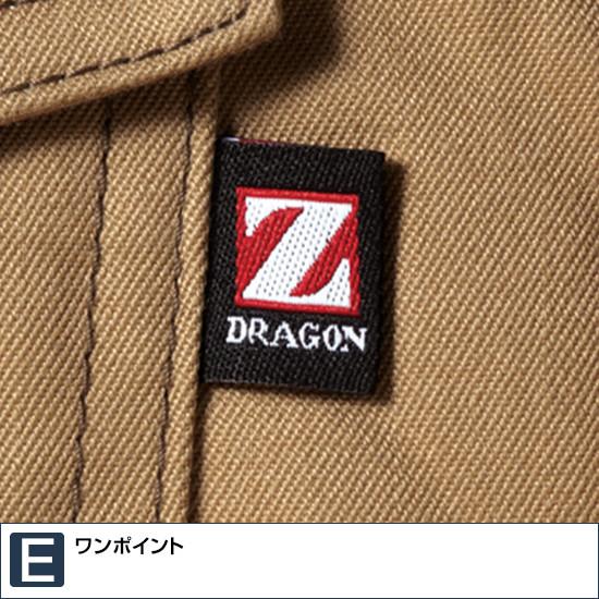 75002 ストレッチノータックカーゴパンツ 春夏用  Z-DRAGON ジードラゴン