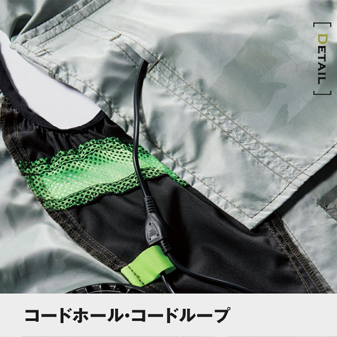 【セット】空調服 バートル BURTLE AC1034 ベスト AIR CRAFT エアークラフト メンズ レディース 作業服 作業着 ブラックファン・バッテリー