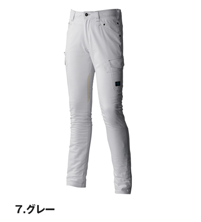 ATACK BASE アタックベース 7007-1 ストレッチクールカーゴパンツ 春夏用 メンズ 作業服 作業着  スボン