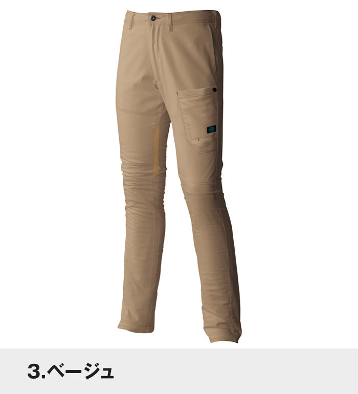 ATACK BASE アタックベース 7008-2 ストレッチクールパンツ 春夏用 メンズ 作業服 作業着  スボン