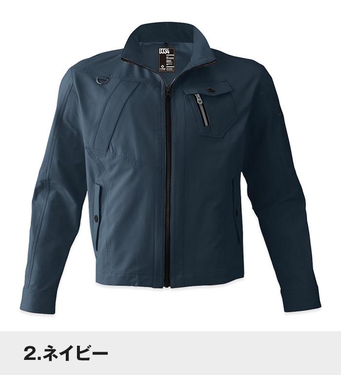 ATACK BASE アタックベース 0334 ダブルストレッチジャケット 秋冬用 メンズ 作業服 作業着 ブルゾン