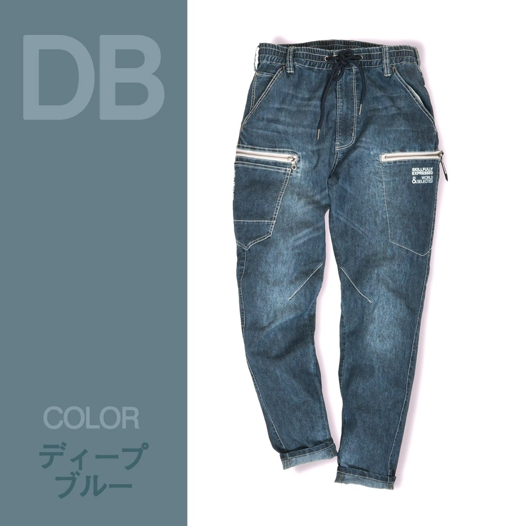 GRANCISCO グランシスコ GCS132 リネンイージーテーパードパンツ メンズ デニム ストレッチ 作業服 作業着 ズボン