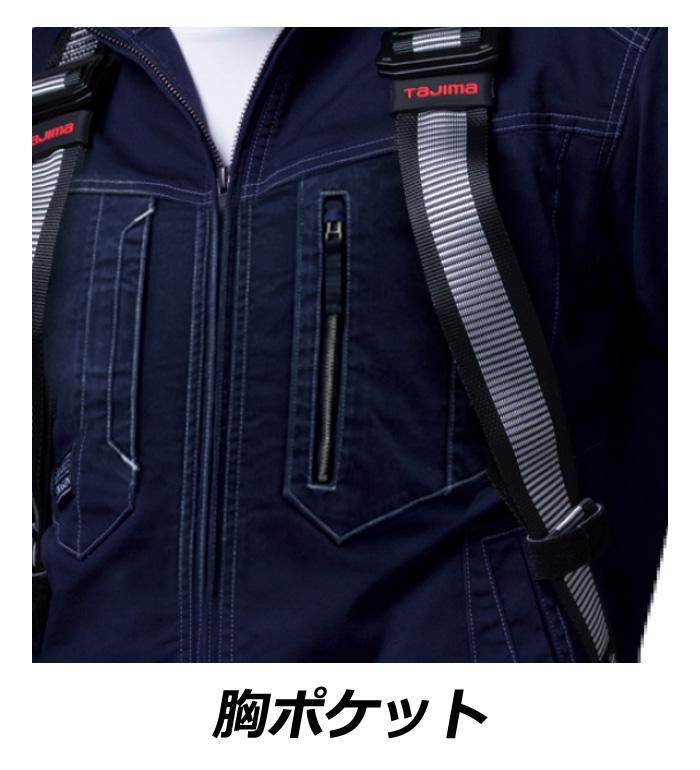 Z-DRAGON ジードラゴン  71700 ストレッチ長袖ジャンパー 秋冬用 メンズ フルハーネス対応作業服 作業着 ブルゾン ジャケット