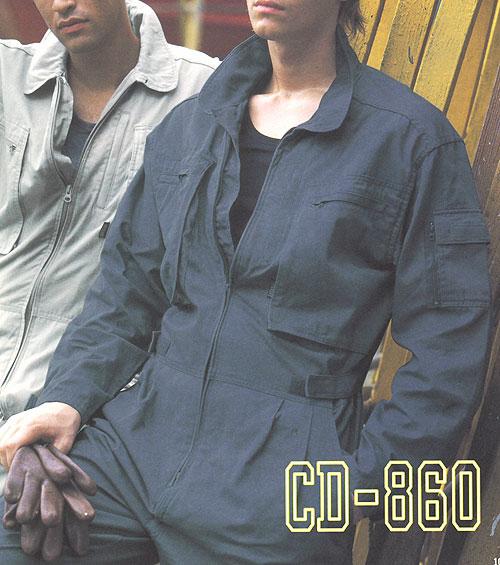 PS105 夏用半袖つなぎ服  作業服 作業着