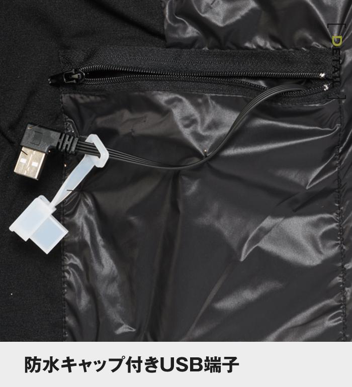 ATACK BASE アタックベース 40000 Wスイッチヒートベスト バッテリーセット 秋冬用 メンズ 作業服 作業着