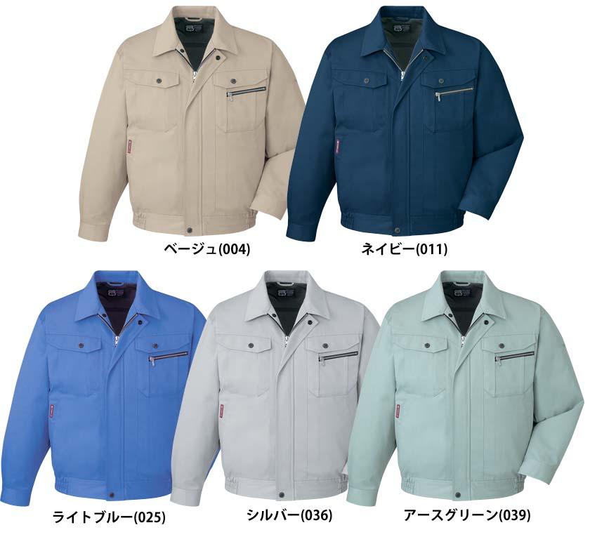 自重堂 80100 ブルゾン 秋冬用   帯電防止JIS 防汚加工の作業服 作業着