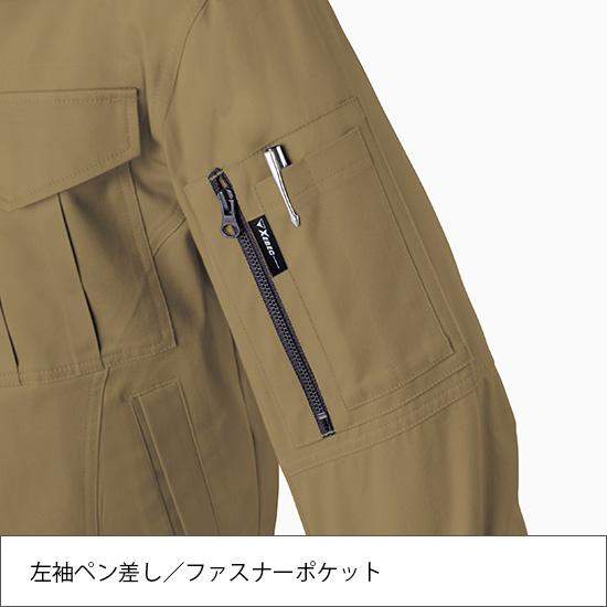 2029 レディース長袖ブルゾン 秋冬用  XEBEC ジーベック 作業服 作業着 ジャンパー ジャケット