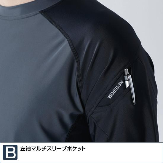 84152 長袖インナー 春夏用  TS DESIGN ティーエスデザイン 作業服 作業着 アンダーウェア コンプレッション
