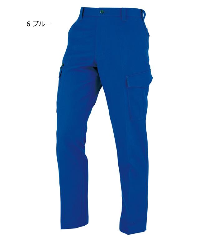 ANDARE SCHIETTI アンドレスケッティ  A8175 ノータックカーゴパンツ 秋冬用 メンズ レディース JIS規格制電作業服 作業着 ズボン