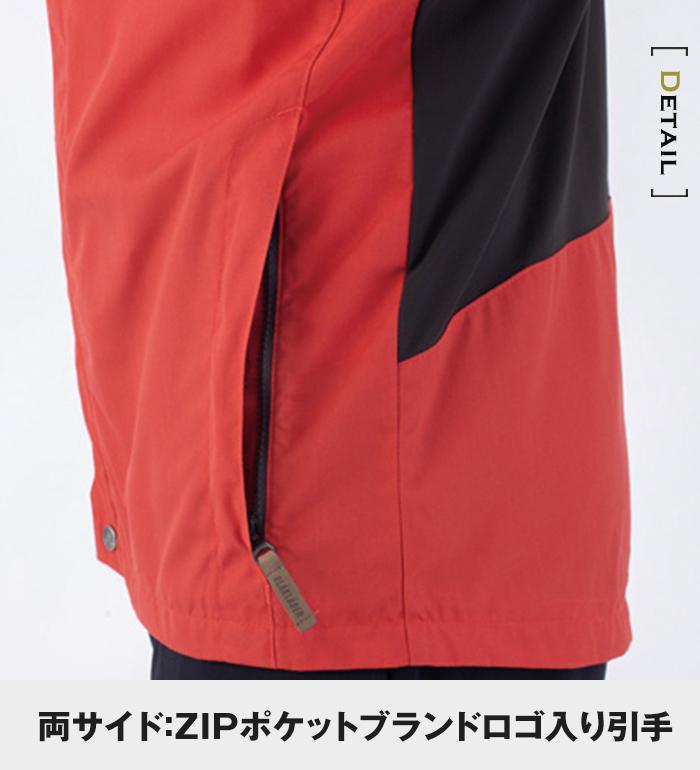 BLAKLADER ブラックラダー 4759-1846オールラウンドジャケット 秋冬用 メンズ 作業服 作業着 ジャンパー