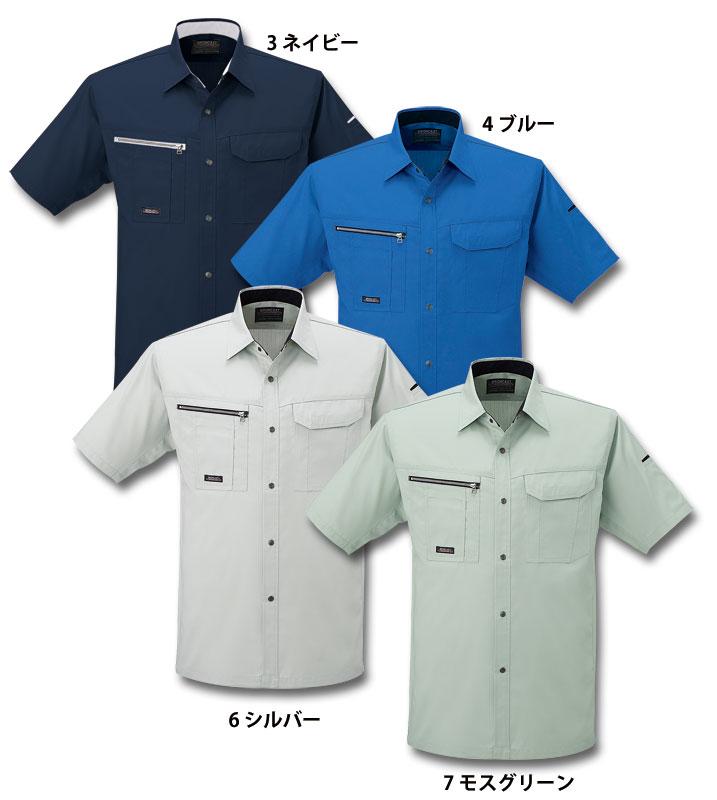 サンエス BC10557 半袖シャツ 春夏用   作業服 作業着