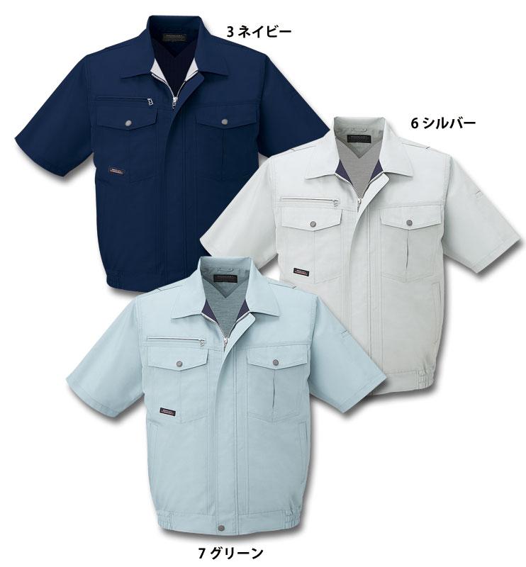 サンエス BC10660 半袖ブルゾン 春夏用   作業服 作業着