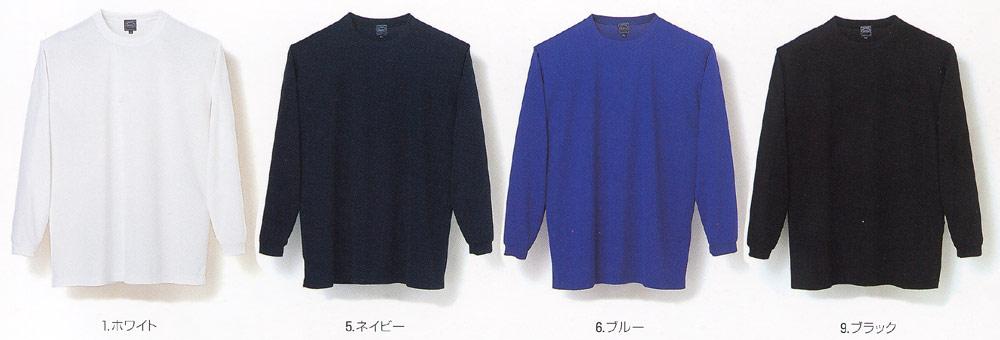 タカヤ商事 DVT538 マイクロメッシュ長袖Tシャツ