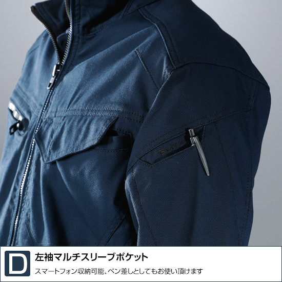 3516 ハイブリッドコットン長袖ジャケット オールシーズン用  TS DESIGN ティーエスデザイン 作業服 作業着 ジャンパー ブルゾン