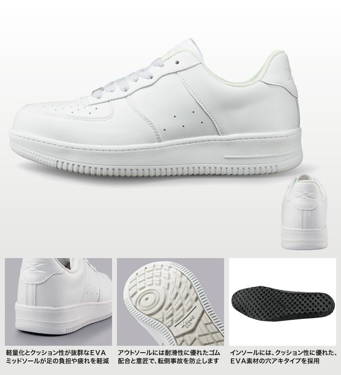 XEBEC ジーベック  85141 セーフティシューズメンズ レディース JSAA B種認定品作業服 作業着 安全靴 セーフティースニーカー