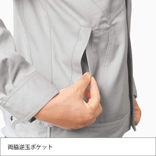 XEBEC ジーベック  1698 レディース長袖ブルゾン 春夏用 レディース 作業服 作業着 ジャンパー ジャケット