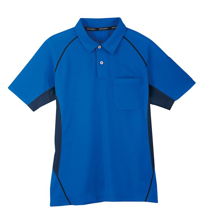 コーコス信岡 MX707 瞬間消臭半袖ポロシャツ  作業服 作業着