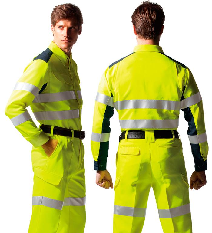 EN ISO20471国際規格認証の高視認性安全服 TUNP28 高視認性安全長袖シャツ NIGHT KNIGHT ナイトナイト  作業服 作業着  春夏素材