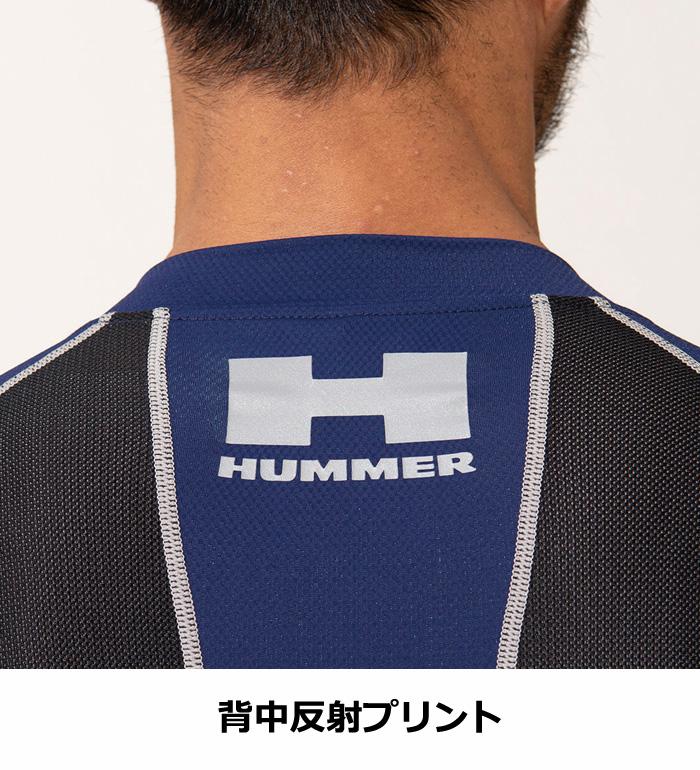 HUMMER ハマー 9047-15 半袖インナーメンズ 冷感 作業服 作業着 アンダーウェア コンプレッション