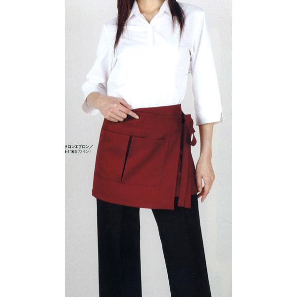 【クッキング・サービス】サロンエプロン(男女兼用) 9-1163 住商モンブラン
