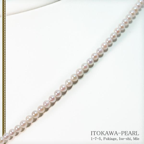 あこや真珠ベビーパールネックレス<3〜3.5mm>アジャスター・K14WG N-12185