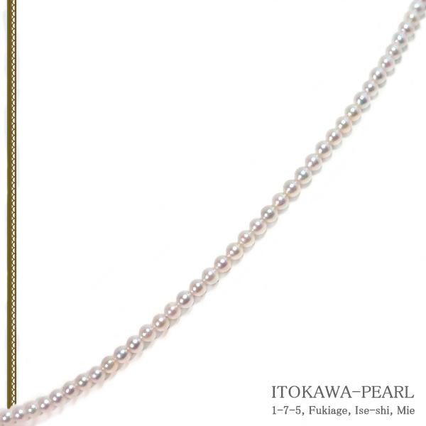 あこや真珠ベビーパールネックレス<2.5〜3mm>アジャスター・K14WG N-12295