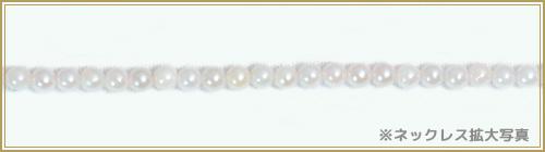 あこや真珠 スーパーベビーパールネックレス <2〜2.5mm> アジャスター付・K14WG N-11762