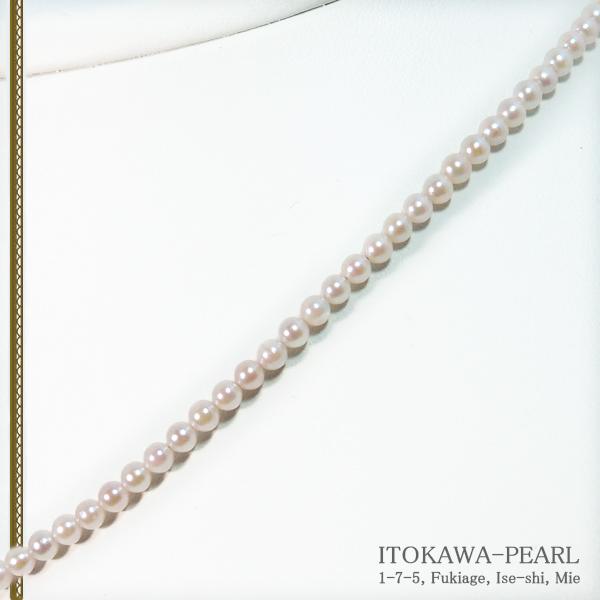 あこや真珠ベビーパールネックレス<3〜3.5mm>アジャスター・K18YG N-12182