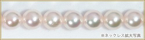 2点セットあこや真珠ネックレス<7.5mm>NE-2266