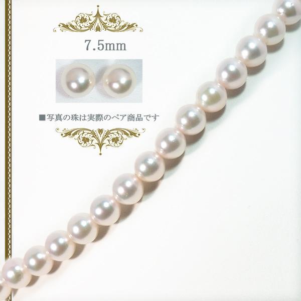 2点セットあこや真珠ネックレス<7.5mm>NE-2267