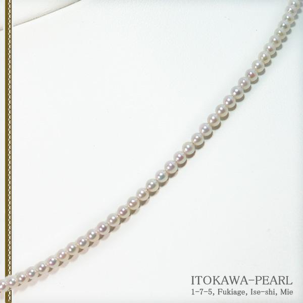 あこや真珠ベビーパールネックレス<2.5〜3mm>アジャスター・K14WG N-12359