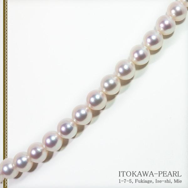 花珠真珠あこや真珠ネックレス<8〜8.5mm>鑑別書付 N-11908