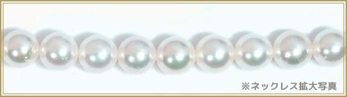 2点セットあこや真珠ネックレス<7.5mm>NE-2158