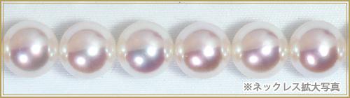 オーロラ天女・無調色花珠真珠2点セットあこや真珠ネックレス<8mm>鑑別書付 NE-2182