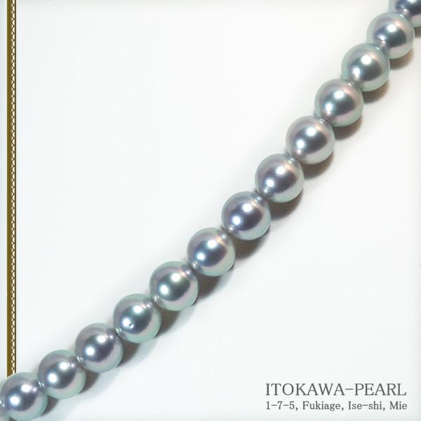 真多麻真珠 グレー系あこや真珠ネックレス<8.5〜9mm> 鑑別書付 N-11662