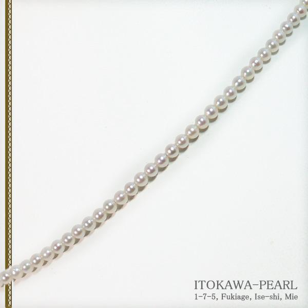 あこや真珠ベビーパールネックレス<2.5〜3mm>アジャスター・K14WG N-12360