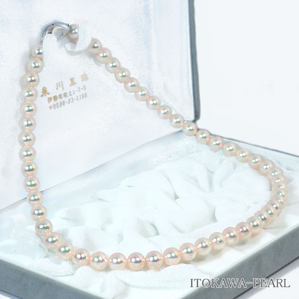 あこや真珠パールネックレス<7.5〜8mm>N-11573
