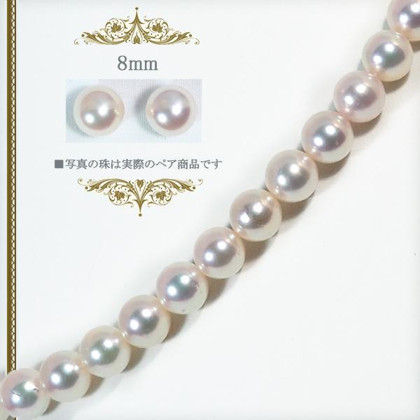2点セットあこや真珠ネックレス<7.5mm>NE-2036