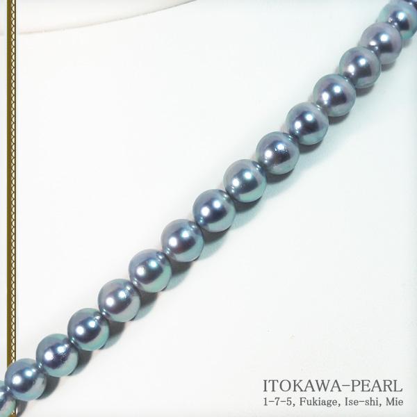 グレー系あこや真珠パールネックレス<7.5〜8mm>N-11355