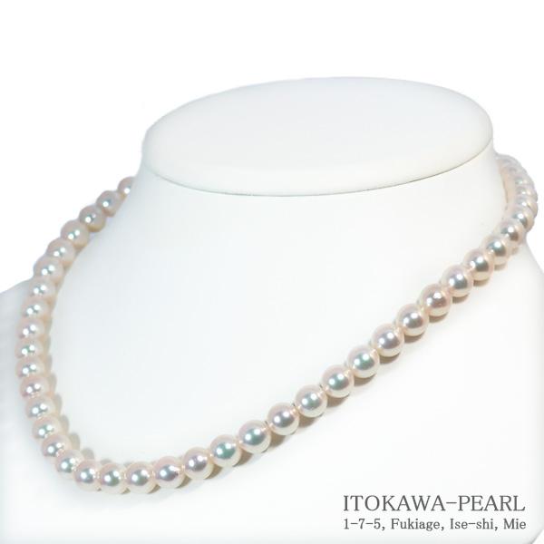 あこや真珠パールネックレス<7.5〜8mm>N-11571