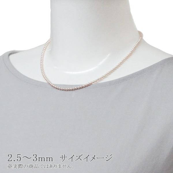 無調色あこや真珠ベビーパールネックレス<2.5〜3mm>アジャスター・K14WG N-11924