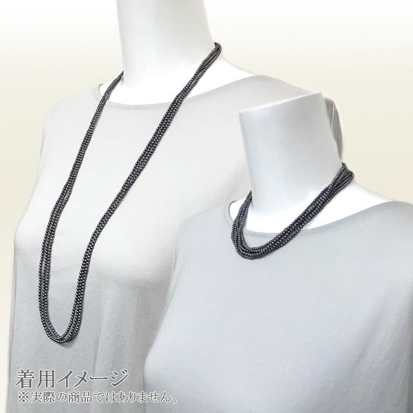 ブルーブラック系ベビーパール 3連ネックレス(83cm)あこや真珠ネックレス<2.5〜3mm>N-12174