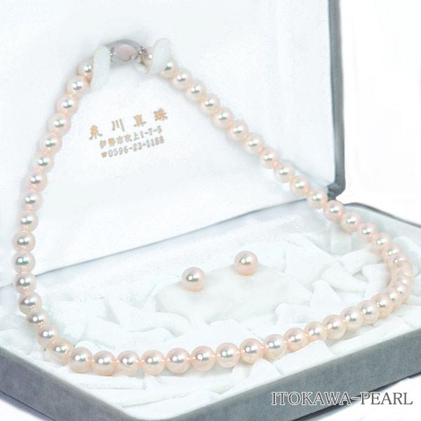 2点セットあこや真珠ネックレス<7.5mm>NE-2271