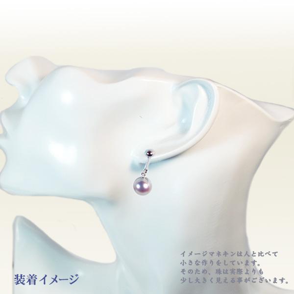 グレー系(無調色)あこや真珠 ぶら下がりタイプイヤリング<9.3mm>ネジバネ式・K14WG E-4720