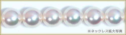 無調色・オーロラ天女 花珠真珠2点セット<8mm>鑑別書付 NE-2153
